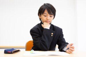 勉強しない中学生が勉強するようになる具体的な方法