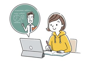 今の時代は自宅でも勉強できる方法がたくさんある!