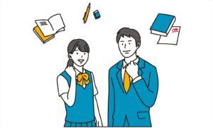 高校受験勉強っていつから始めるべき?
